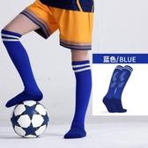 足球襪運動襪男護腿長筒過膝比賽加厚毛巾底防滑【步行者戶外生活館】
