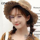 青陌個性平光鏡異形大框女生眼鏡框裝飾鏡平面鏡時尚搞怪眼鏡架