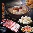【屏聚美食】麻油猴頭菇火鍋組(麻油猴頭菇2包+豬五花+蟹味棒+Q嘟嘟花枝丸)