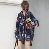 襯衫新款韓版夏季印花襯衫長袖寬鬆大碼顯瘦防曬襯衣上衣學生女裝破盤出清下殺8折