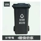 戶外環衛垃圾桶240L120L大號100...