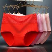 4條盒裝 純棉高腰提花內褲女士收腹舒適三角褲大碼女式底褲頭女