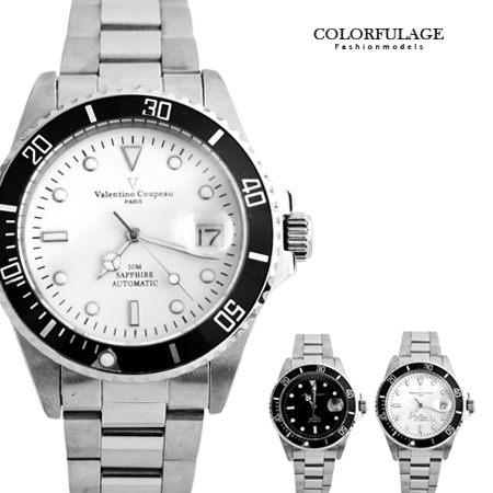范倫鐵諾Valentino自動上鍊機械腕錶 背蓋鏤雕設計 經典水鬼款式 柒彩年代 【NE1228】原廠公司貨
