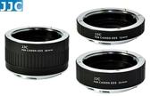 又敗家@JJC自動對焦近攝接環組AET-CS自動對焦接寫環自動對焦近攝環Canon佳能EOS微距鏡Macro鏡Micro鏡