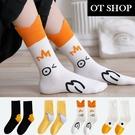 OT SHOP[現貨]襪子 中筒襪 運動襪 精梳棉 創意卡通圖案 黑色小雞/黃色白鵝/白橘公雞/白黃鵝頭 M1080
