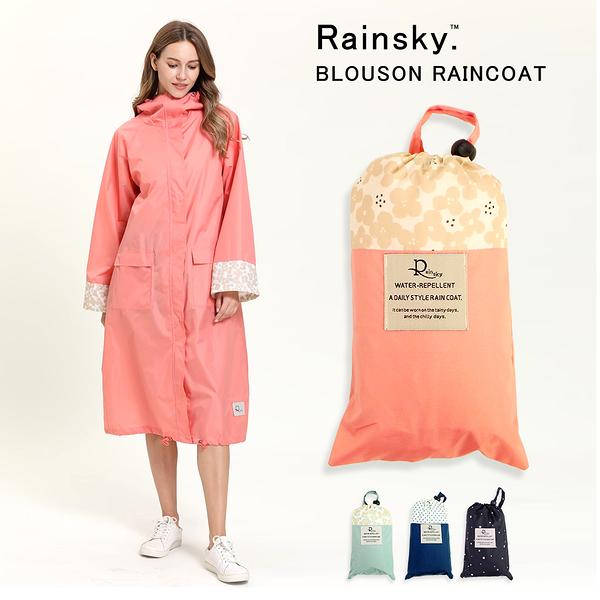 【RainSKY】長版布勞森-雨衣/風衣 大衣 長版雨衣 連身雨衣 輕便型雨衣 超輕質雨衣 日韓雨衣+4