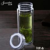 雙層玻璃杯透明水杯便攜耐熱加厚帶蓋 E家人