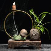 中式禪意茶寵倒流香爐陶瓷沉香檀香創意香薰爐家用風化木茶道擺件