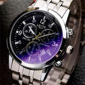 鋼鍊手錶石英防水商務男錶腕錶學生皮帶手錶男情侶錶女 【快速出貨】