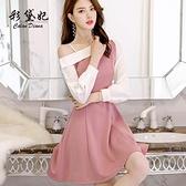 長袖洋裝彩黛妃春夏新款韓版修身百搭時尚長袖女裝大碼顯瘦休閒連身裙  迷你屋 新品