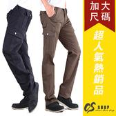 CS衣舖【三件$1299】同UNIQLO版型 42-50腰大尺碼 工作褲 伸縮素面 側口袋 休閒長褲 不易破 2色 7050