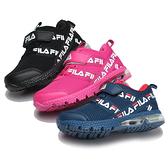 FILA 運動鞋 藍 桃 黑 串標 氣墊 黏扣帶 童鞋 中童 (布魯克林) 2J826V-