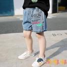 兒童牛仔短褲薄款褲子男童中腰中小童休閒外穿寬松褲【淘嘟嘟】