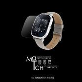 ◆亮面螢幕保護貼 ASUS 華碩 ZenWatch 2 WI502Q 1.45吋 女用款 智慧手錶 曲面膜 保護膜【一組二入】