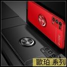 【萌萌噠】歐珀 OPPO Reno5 Reon5 pro 新款流光指環扣 360度旋轉支架 磁吸車載 全包軟殼 手機殼