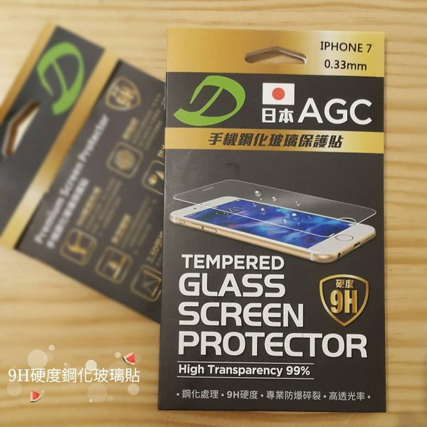 『日本AGC玻璃保護貼』HTC One M7 801e 鋼化玻璃貼 螢幕保護貼 保護膜 9H硬度
