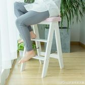 進口原木多功能家用折疊梯室內折疊凳子廚房凳便攜小凳子實木梯凳艾美時尚衣櫥igo