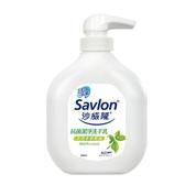 沙威隆抗菌洗手乳天然茶樹精油250ml【愛買】