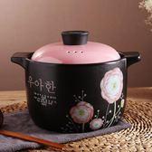 鋰輝石砂鍋燉鍋陶瓷米線煲仔飯家用小迷你大砂鍋超大沙煲瓦煲燉雞   西城故事