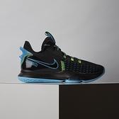 Nike Lebron Witness V EP 男鞋 黑藍 氣墊 避震 包覆 運動 籃球鞋 CQ9381-004