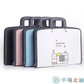 韓版收納盒文件袋女多功能多層文件夾手提分類【千尋之旅】