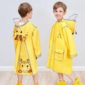 雨衣寶寶雨衣上學男童女童幼稚園雨披小學生卡通雨衣大書包 多色小屋