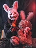 面具jk惡魔兔子全臉恐怖血腥cos萬聖節毛絨可愛情趣拍照道具網紅 快速出貨