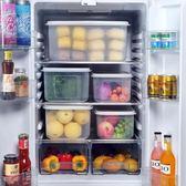冰箱收納盒大容量冷凍整理箱儲物盒蔬菜密封保鮮盒廚房塑料雞蛋盒【快速出貨八折優惠】