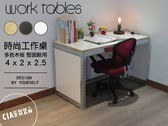 工作會議桌♞空間特工♞(長4尺x深2x高2.5,有色封板) 鍍鋅 免螺絲角鋼 DIY 書桌 學生桌 B款