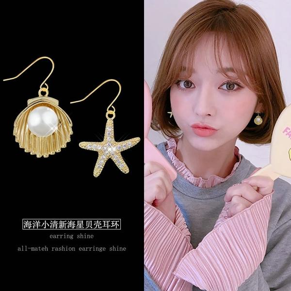 【免運到手價$98】韓國創意不對稱海星貝殼仿珍珠耳環女小清新時尚個性潮人耳墜