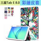三星Galaxy Tab E 8.0 T377V 平板皮套 新款皮套 超薄 t377保護套 支架 t377p保護殼 皮套