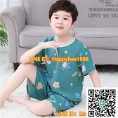 夏季兒童綿綢睡衣短袖短褲套裝棉綢男童女童小孩子寶寶薄款家居服【happybee】