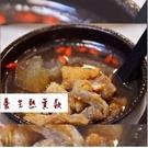 養生鱘骨湯2包(400g*2包)