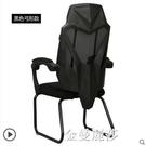 黑白調電腦椅家用電競椅游戲椅座轉椅子靠背舒適老板椅可躺辦公椅 極簡雜貨