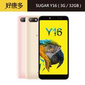 【SUGAR】Y16 (3G/32G) 5.45吋 智慧型手機 美顏拍照、人臉辨識、暢聊雙4G