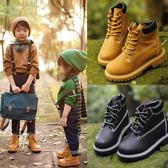 童鞋秋冬新款兒童馬丁靴男童靴子女童短靴時尚黃靴雪地靴皮靴   全館免運