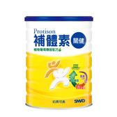 補體素關健(植物葡萄糖胺配方)780g*12罐    *維康*