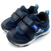 《7+1童鞋》中童 MOONSTAR CARROT 日本月星 機能鞋 運動鞋 慢跑鞋 C443 藍色