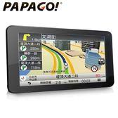 【PAPAGO!】GoPad7 超清晰Wi-Fi 聲控導航平板(附加行