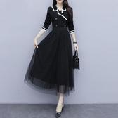 2020年春秋季新款女裝氣質網紗連身裙a字打底裙長款秋裝黑色裙子 韓國時尚週
