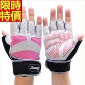 健身手套(半指)可護腕-透氣防滑耐磨舒適男女騎行手套7色69v34【時尚巴黎】