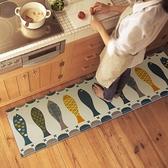 廚房地墊腳墊門墊進門門廳家用臥室墊子浴室防滑墊衛生間吸水地毯 YDL