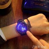 手表男抖音概念高科技智能星空led觸屏夜光電子表生日禮物 卡卡西