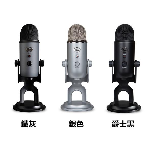 【WowLook】保26個月 Blue Yeti USB Microphone 專業型電容式 麥克風 雪怪 多色可選