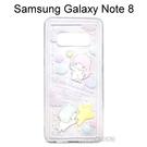 雙子星空壓氣墊軟殼 [流星] Samsung Galaxy Note 8 N950FD (6.3吋)【三麗鷗正版授權】