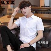 夏季男士短袖襯衫青少年正韓修身素面白襯衣男生小清新文藝寸衫潮M-4XL