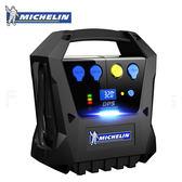 Michelin 米其林 充電式多功能自動打氣機 12267【原價:5980▼現省1000元】