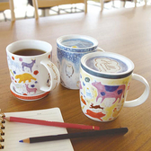 手繪幸福感 日本進口 色鉛筆手繪風馬克杯 附蓋子 Sloth Woo 禮盒 送禮小物 貓頭鷹 牧場 (三款)