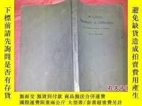 二手書博民逛書店1924年外國人爲中國人出的一本純英文書罕見a little d