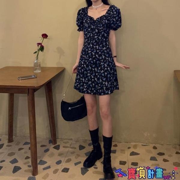泡泡袖連身裙 2021年春季新款法式復古顯瘦收腰裙子泡泡袖方領碎花短裙連身裙女 寶貝計畫